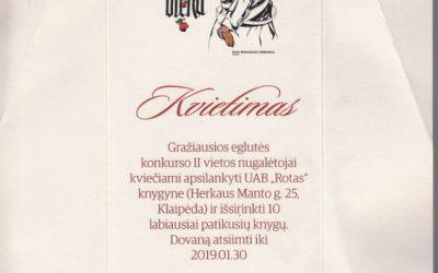 Klaipėdos Ernesto Galvanausko profesinio mokymo centro eglė užėmė II vietą konkurse