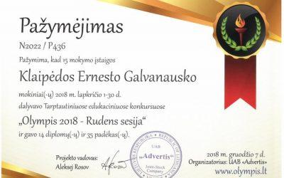 """Tarptautinių edukacinių konkursų """"Olympis 2018 – Rudens sesija"""""""