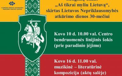 """Renginių ciklas """"Aš tikrai myliu Lietuvą"""""""